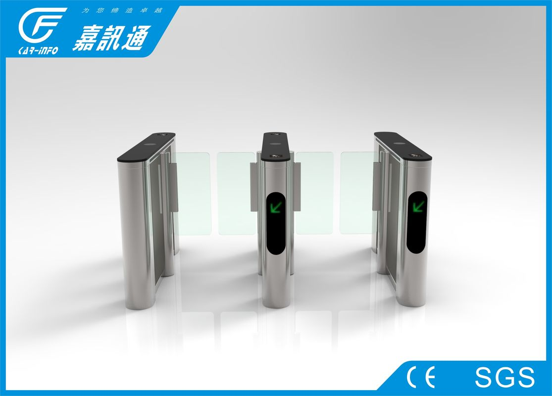 Office Building Optical Speed Gate Turnstile Automatic Open 1.5 Mm Thickness Housing