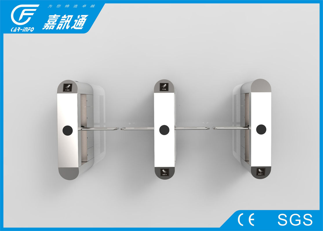 IC / ID card Swing Gate Turnstile arm length1000 - 1100mm DC motor 40W / 24V
